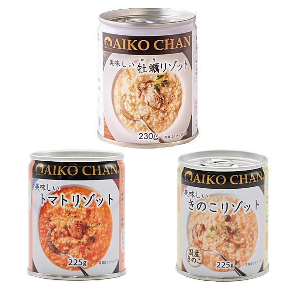 伊藤食品 美味しいリゾット缶詰3種(牡蠣 トマト きのこ) 目安在庫=○