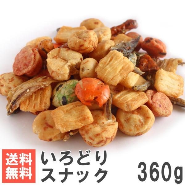 いろどりスナック360g 送料無料お試しメール便 豆菓子 あられ 小魚のミックス