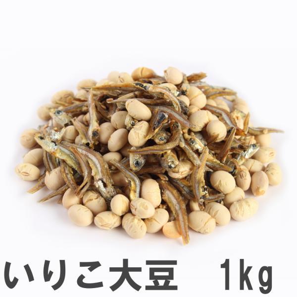 いりこ大豆1kg 南風堂 業務用大袋 九州産煎り大豆と国産ごまいりこミックス