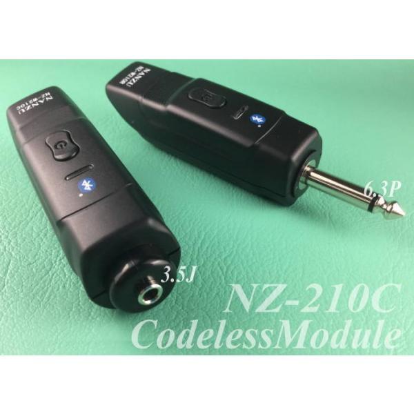 コードレスモジュール NZ−210C ピンマイク、ヘッドマイクなどのエレクトレット型コンデンサーマイクを省線化
