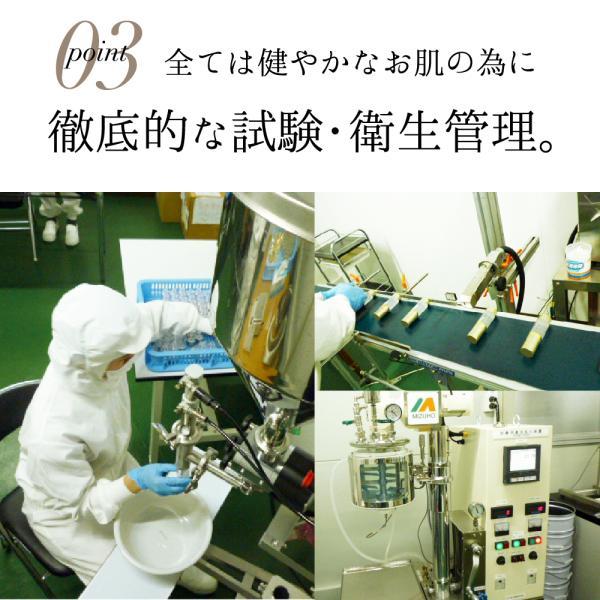ヒト幹細胞 スキンケア 化粧水 ミムラ hitogataスキンローション 120mL MIMURA hitogata skin lotion 幹細胞 ナノキューブ 日本製 乾燥肌 エイジングケア|napo-cosme|07