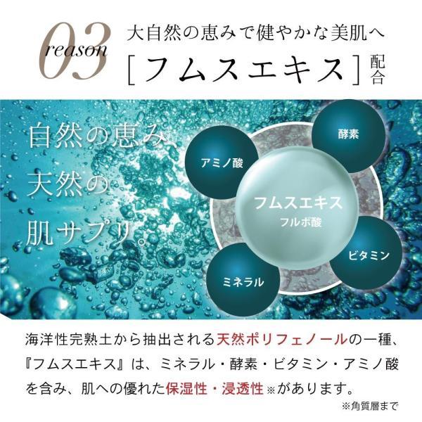 ヒト幹細胞 スキンケア 化粧水 ミムラ hitogataスキンローション 120mL MIMURA hitogata skin lotion 幹細胞 ナノキューブ 日本製 乾燥肌 エイジングケア|napo-cosme|04