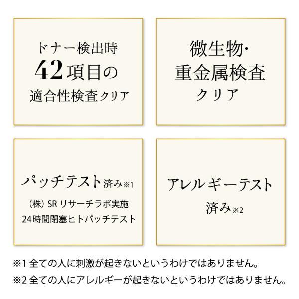 ヒト幹細胞 スキンケア 化粧水 ミムラ hitogataスキンローション 120mL MIMURA hitogata skin lotion 幹細胞 ナノキューブ 日本製 乾燥肌 エイジングケア|napo-cosme|05