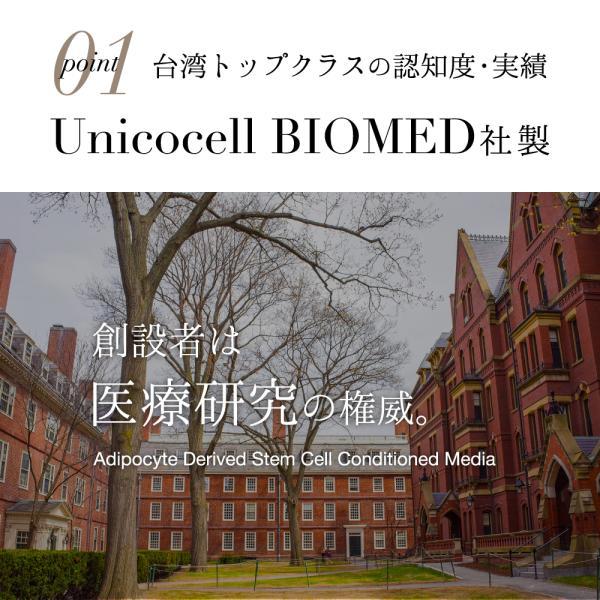 ヒト幹細胞 スキンケア 化粧水 ミムラ hitogataスキンローション 120mL MIMURA hitogata skin lotion 幹細胞 ナノキューブ 日本製 乾燥肌 エイジングケア|napo-cosme|06