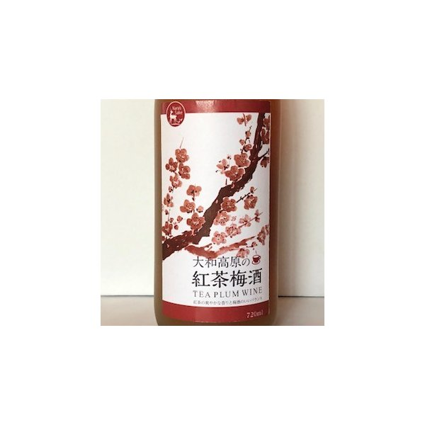 大和高原の紅茶梅酒(720ml)|nara-izumiya|02