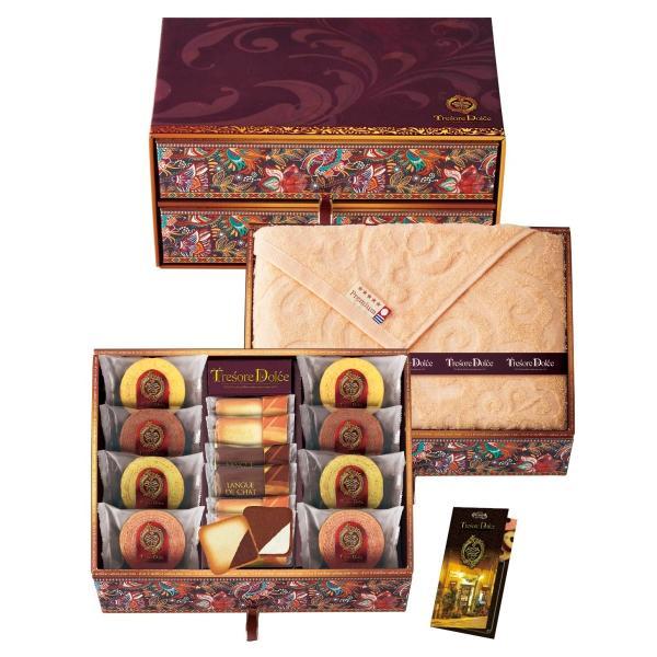 TresoreDolce[宝石箱]フルーツカラーバウム&今治産タオルTREG-FJ内祝いギフトのし包装