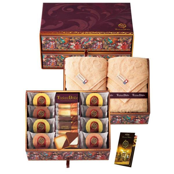 TresoreDolce[宝石箱]フルーツカラーバウム&今治産タオルTREG-HJ内祝いギフトのし包装
