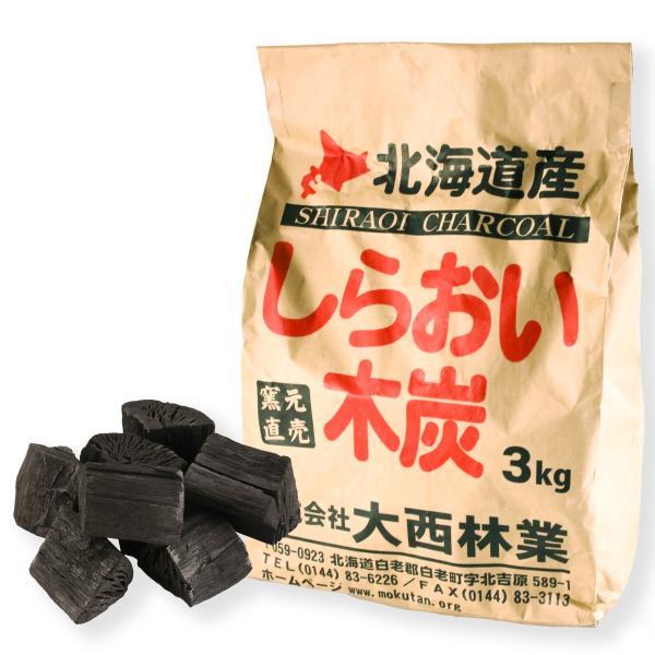 しらおい 木炭 3kg(バラ)国産・北海道産/硬質/火力が強い |naranokiya