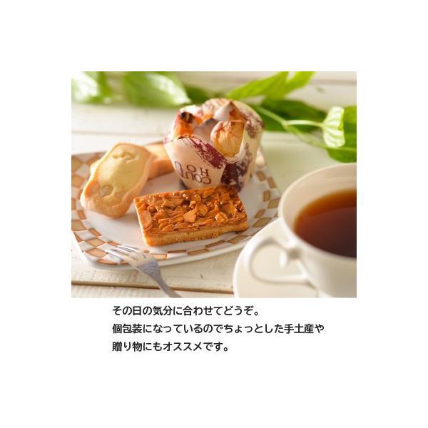 焼き菓子セット 17個入り ギフト お歳暮 御歳暮 送料無料 パウンド マドレーヌ ブランデーケーキ クッキー スイートポテト ショコラ 個包装 人気 naranokoto 02
