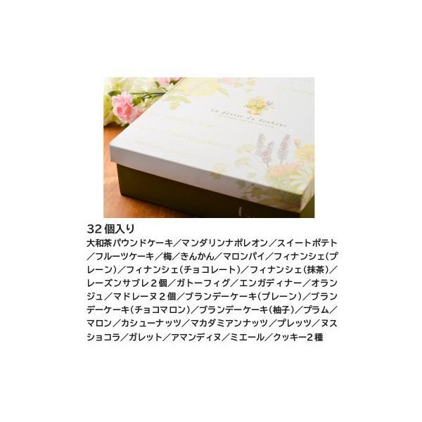 焼き菓子セット 17個入り ギフト お歳暮 御歳暮 送料無料 パウンド マドレーヌ ブランデーケーキ クッキー スイートポテト ショコラ 個包装 人気 naranokoto 11