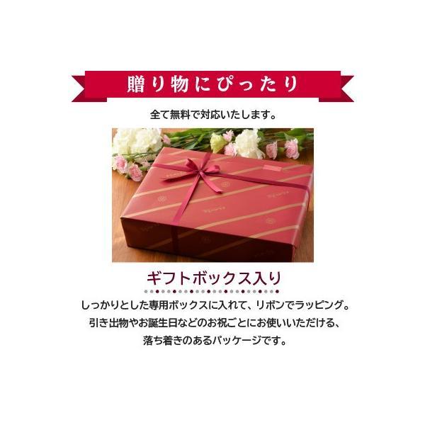 焼き菓子セット 17個入り ギフト お歳暮 御歳暮 送料無料 パウンド マドレーヌ ブランデーケーキ クッキー スイートポテト ショコラ 個包装 人気 naranokoto 12
