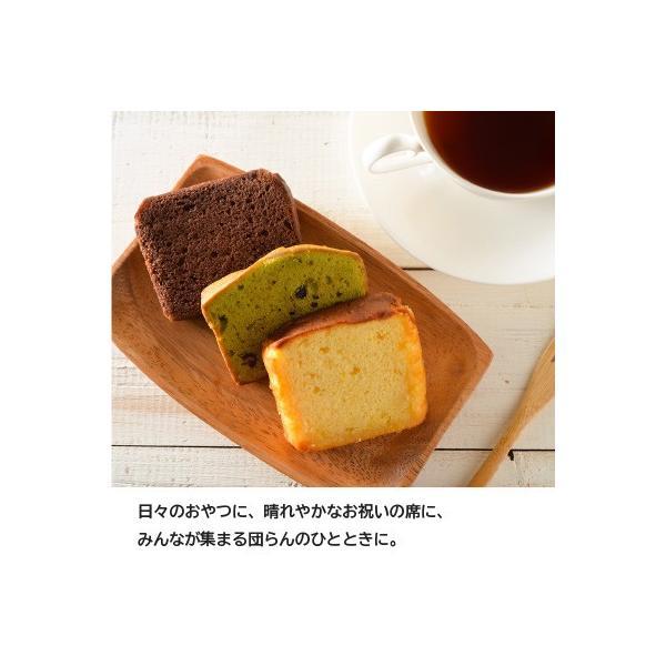 焼き菓子セット 17個入り ギフト お歳暮 御歳暮 送料無料 パウンド マドレーヌ ブランデーケーキ クッキー スイートポテト ショコラ 個包装 人気 naranokoto 15