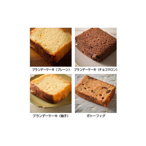 焼き菓子セット 17個入り ギフト お歳暮 御歳暮 送料無料 パウンド マドレーヌ ブランデーケーキ クッキー スイートポテト ショコラ 個包装 人気 naranokoto 04