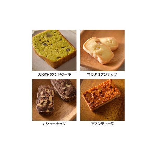 焼き菓子セット 17個入り ギフト お歳暮 御歳暮 送料無料 パウンド マドレーヌ ブランデーケーキ クッキー スイートポテト ショコラ 個包装 人気 naranokoto 05