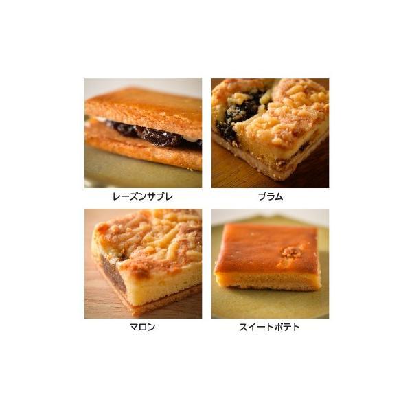 焼き菓子セット 17個入り ギフト お歳暮 御歳暮 送料無料 パウンド マドレーヌ ブランデーケーキ クッキー スイートポテト ショコラ 個包装 人気 naranokoto 06