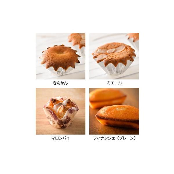 焼き菓子セット 17個入り ギフト お歳暮 御歳暮 送料無料 パウンド マドレーヌ ブランデーケーキ クッキー スイートポテト ショコラ 個包装 人気 naranokoto 07