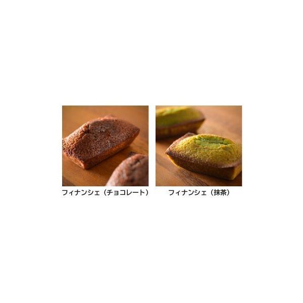 焼き菓子セット 17個入り ギフト お歳暮 御歳暮 送料無料 パウンド マドレーヌ ブランデーケーキ クッキー スイートポテト ショコラ 個包装 人気 naranokoto 08