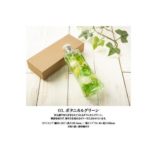 名入れ彫刻 ハーバリウム ガラス彫刻工房ONO ギフト プリザーブドフラワー プレゼント Herbarium ドライフラワー 雑貨 インテリア お祝い 花 名入れ|naranokoto|04