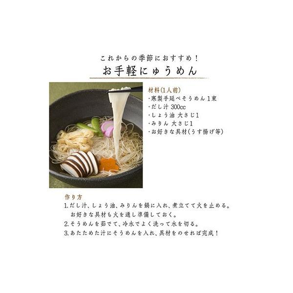 寒製手延べ 三輪そうめん 700g 14束 KA-16 乾麺 国産 吉野 川口製麺所 ギフト バレンタイン 送料無料|naranokoto|07