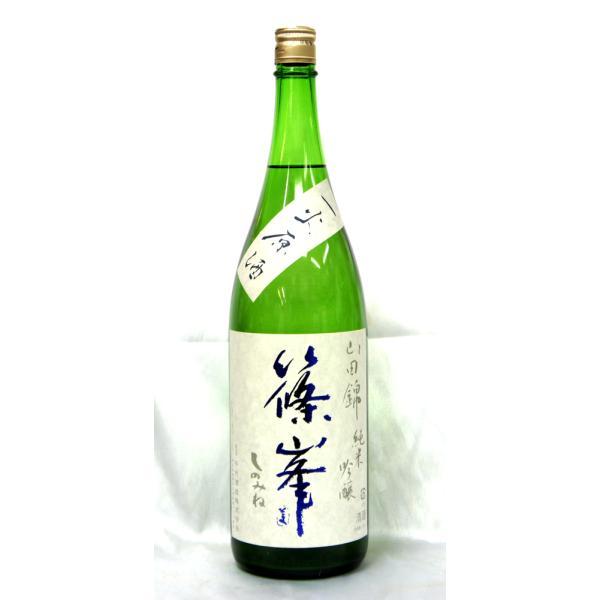 第26位:千代酒造『篠峯 純米吟醸  蒼  一火原酒』