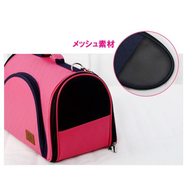 9f494e95d3e2 ... 【SALE セール】 犬 ペット用 キャリーバッグ PINK ピンク Sサイズ 小型犬 犬 ...