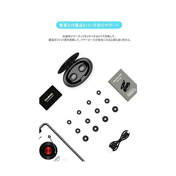 色ブラック 【Bluetooth 5.0強化版】Bluetooth イヤホン 高音質 Bluetooth 5.0 完全 ワイヤレス イヤホン