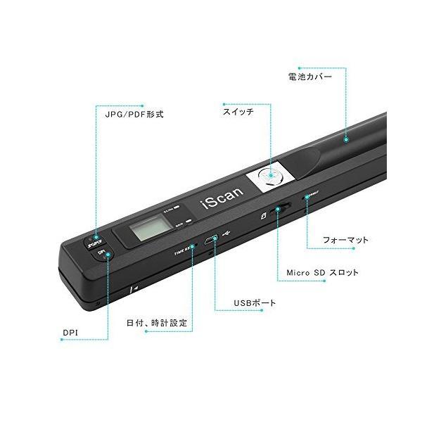 InLight ハンディスキャナー A4 8G microSD OCR搭載 本・書籍のデータ化(自炊)に最適 最大900dpi対応 ハンディスキャ|narimon|02