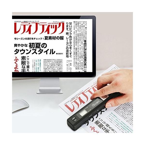 InLight ハンディスキャナー A4 8G microSD OCR搭載 本・書籍のデータ化(自炊)に最適 最大900dpi対応 ハンディスキャ|narimon|05