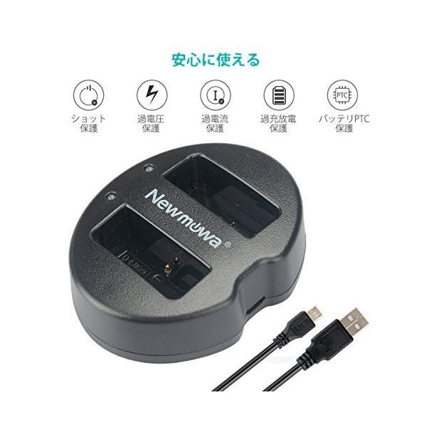 Newmowa D-LI109 互換バッテリー 2個充電器 対応機種 Pentax D-Li109 Pentax K-R KP K-30 K-50 K-500 K-S1 K-S2