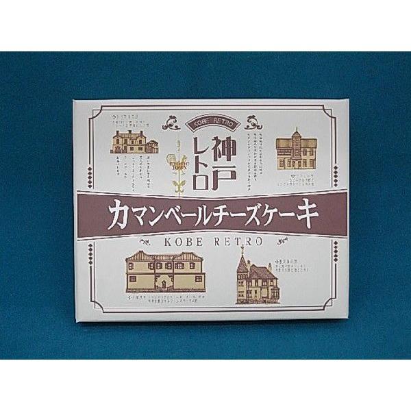 神戸カマンベールチーズケーキ小【淡路島 鳴門千鳥本舗】