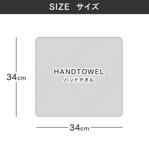 ハンドタオル  3枚セット ウォッシュタオル ORIGINLIFE オリジナル刺繍 ポイント消化 nashglobal 11