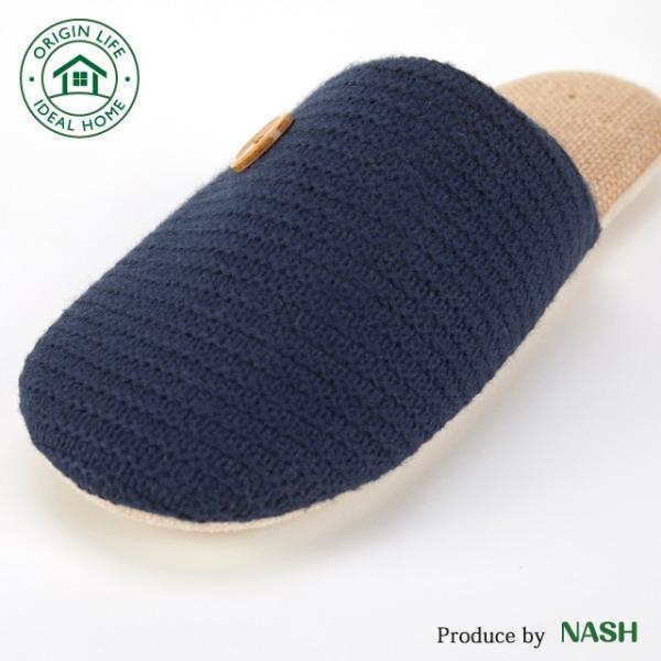 ソフトスリッパ ボタン付 天然麻 無地 シンプル 丸洗い スリッパ ポイント消化|nashglobal|12