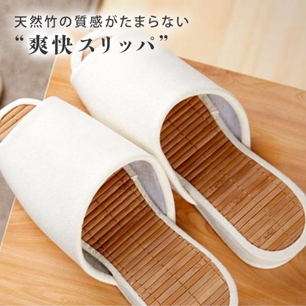 サンダル スリッパ 竹素材 踏み底 無地 シンプル 春夏スリッパ 室内用 ポイント消化|nashglobal