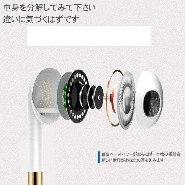 アイフォン イヤホンiPhone6 6S Plus マイク ボリュームコントロール機能付き イヤホン ポイント消化|nashiokun|02