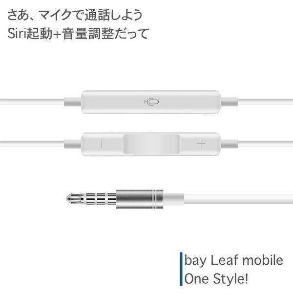 アイフォン イヤホンiPhone6 6S Plus マイク ボリュームコントロール機能付き イヤホン ポイント消化|nashiokun|03