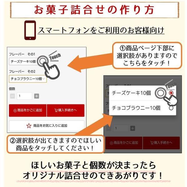 栗山米菓 タニタ食堂監修のおせんべい 選べる 24個 詰合せ セット|nasioshop|04
