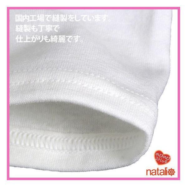 日本製 スパッツ 白 3分丈 綿80% オフ白 レディース レギンス スポーツウェアー 冷え性対策 ヨガウエア フィットネス|natalie-go|02