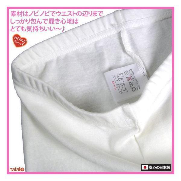 白いスパッツ5分丈・割り引き5枚セット ML(フリー)〜JML(フリー)日本製、綿タイプ・オフ白|natalie-go|03