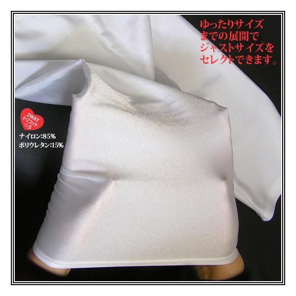 日本製 レギンス 10分丈 白 2WAYトリコット スパッツ 吸汗速乾 ML-JML フィットネス エアロビクス ヨガウエア ジャズダンス 舞踊など|natalie-go|03