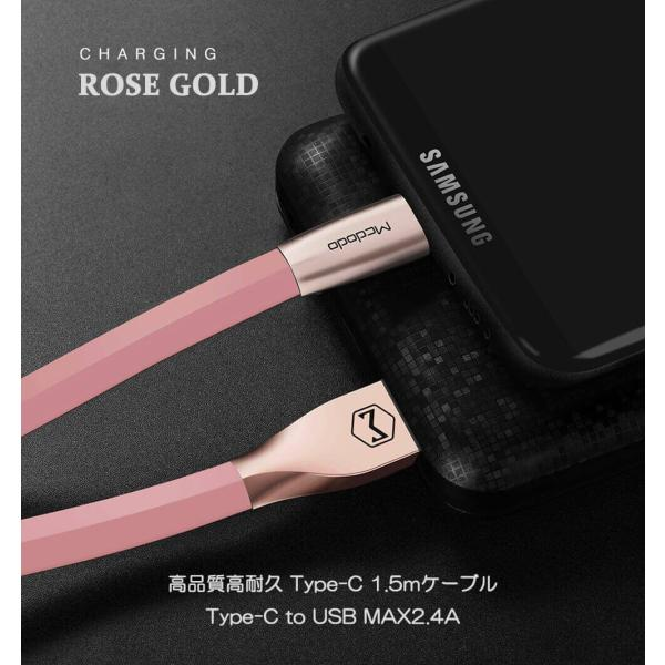 Type-C ケーブル 充電ケーブル USB-C USB-A 1.5m Mcdodo日本 一年保障 データ転送ケーブル Android Galaxy Xperia AQUOS HUAWEIケーブル native-fish-dreams 16