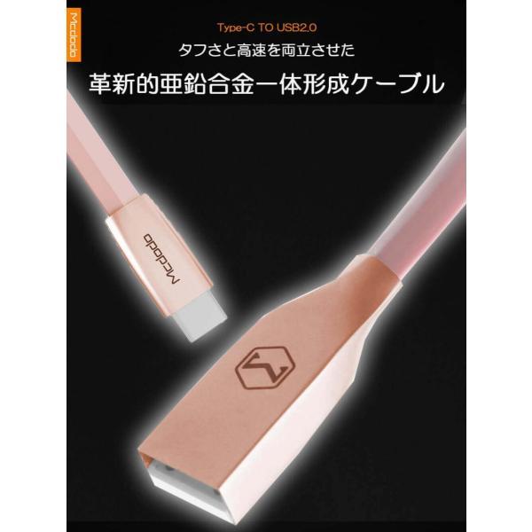 Type-C ケーブル 充電ケーブル USB-C USB-A 1.5m Mcdodo日本 一年保障 データ転送ケーブル Android Galaxy Xperia AQUOS HUAWEIケーブル native-fish-dreams 03