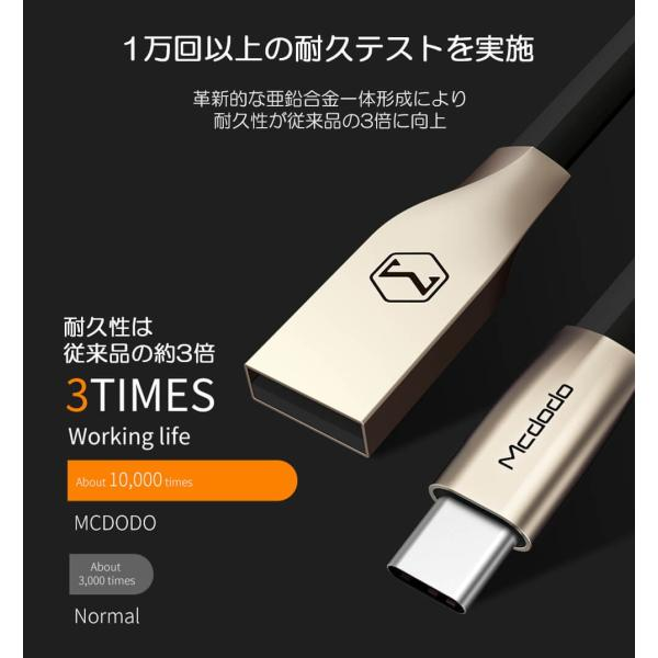 Type-C ケーブル 充電ケーブル USB-C USB-A 1.5m Mcdodo日本 一年保障 データ転送ケーブル Android Galaxy Xperia AQUOS HUAWEIケーブル native-fish-dreams 05