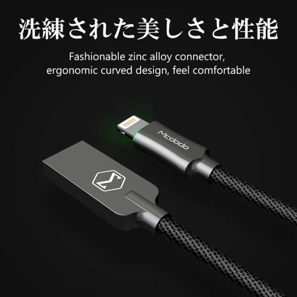 ライトニングケーブル lightning iphone 充電ケーブル 1.8m 過充電防止機能 トリクル充電 LED発光 Mcdodo日本 一年保障 native-fish-dreams 10