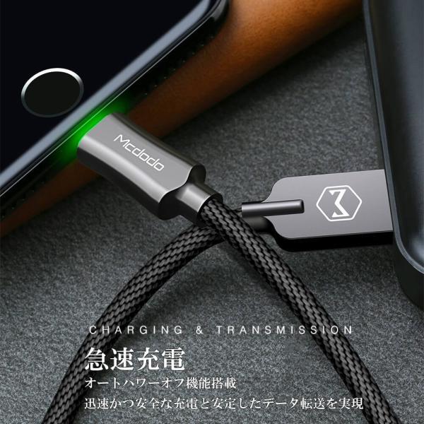 ライトニングケーブル lightning iphone 充電ケーブル 1.8m 過充電防止機能 トリクル充電 LED発光 Mcdodo日本 一年保障 native-fish-dreams 04