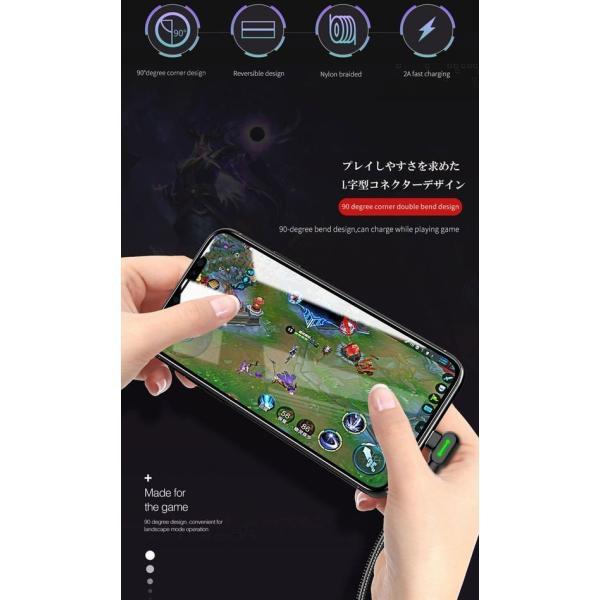 ライトニングケーブル lightning iphone 充電ケーブル 1.2m L型 Mcdodo日本 一年保障 送料無料 native-fish-dreams 02