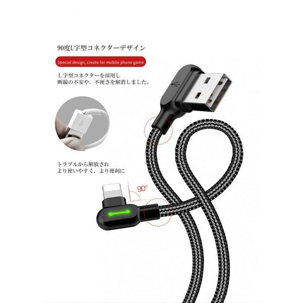 ライトニングケーブル lightning iphone 充電ケーブル 1.2m L型 Mcdodo日本 一年保障 送料無料 native-fish-dreams 03