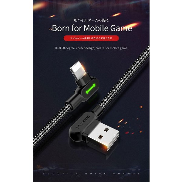 ライトニングケーブル lightning iphone 充電ケーブル 1.2m L型 Mcdodo日本 一年保障 送料無料 native-fish-dreams 04