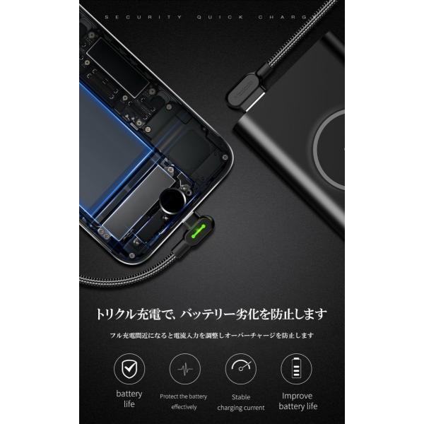 ライトニングケーブル lightning iphone 充電ケーブル 1.2m L型 Mcdodo日本 一年保障 送料無料 native-fish-dreams 06
