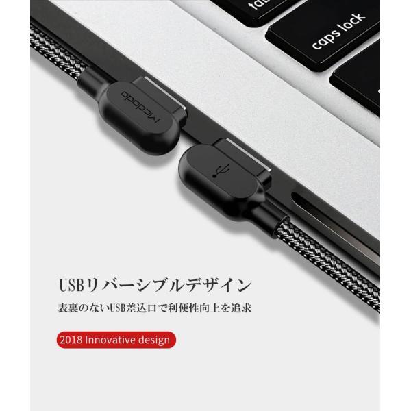 ライトニングケーブル lightning iphone 充電ケーブル 1.2m L型 Mcdodo日本 一年保障 送料無料 native-fish-dreams 07