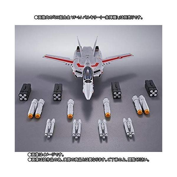 DX超合金VF-1対応ミサイルセット超時空要塞マクロス※バルキリー一条輝機別売り